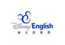 Disney - English jobs
